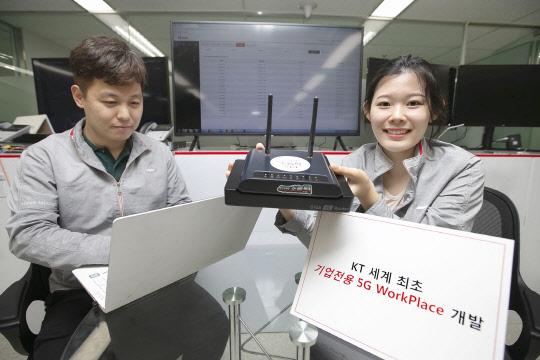 노트북으로 기업망 접속… KT `5G 워크플레이스` 개발